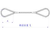 大直径钢缆铰接索具